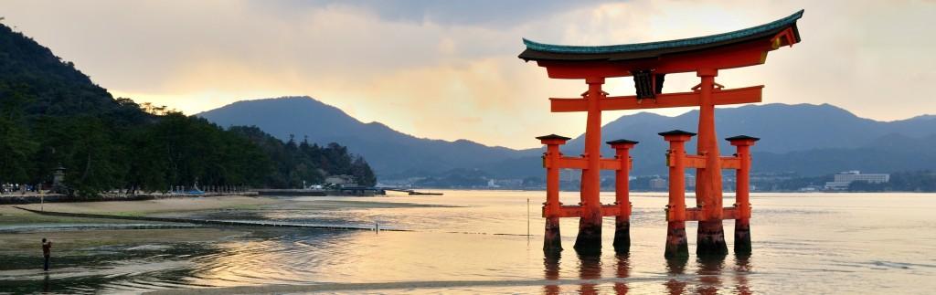 Torii Gate 1